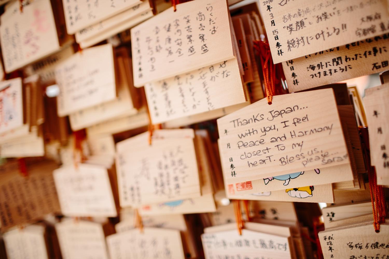 joeewong_japan_0013